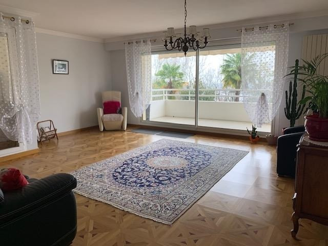 Vente appartement Billere 258 500€ - Photo 1