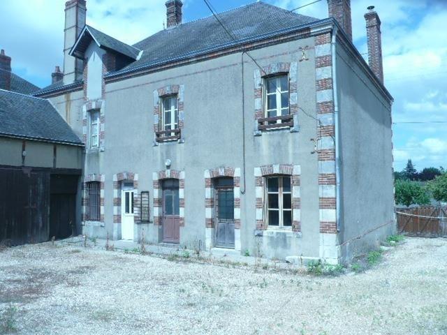 Vente immeuble Aubigny sur nere 75000€ - Photo 2
