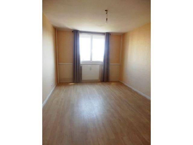 Vente appartement Chalon sur saone 43600€ - Photo 1
