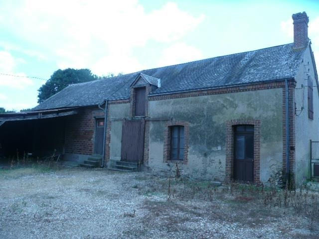 Vente local commercial Aubigny sur nere 33000€ - Photo 1