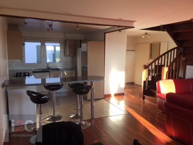 Venta  apartamento Thoiry 320000€ - Fotografía 4