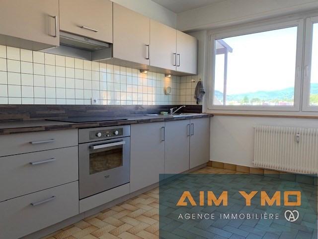 Vendita appartamento Colmar 145000€ - Fotografia 2