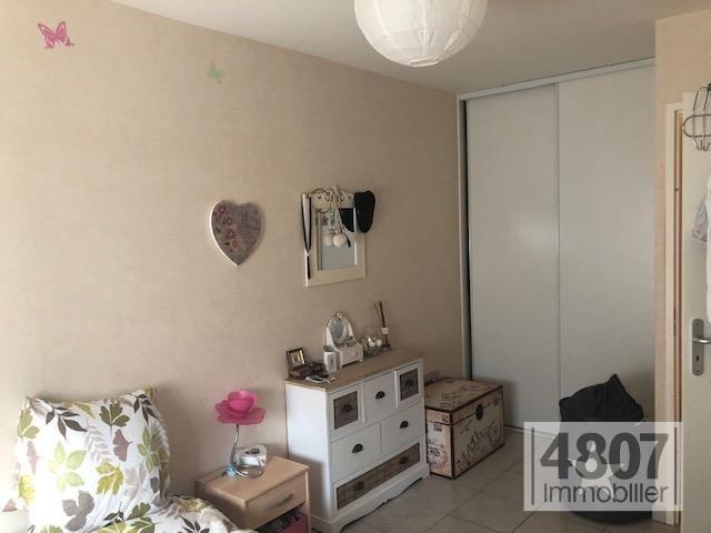Viager appartement Bonneville 198000€ - Photo 3