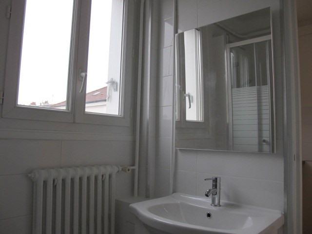 Affitto appartamento Noisy-le-sec 944€ CC - Fotografia 5