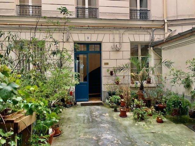 出租 公寓 Paris 18ème 1200€ CC - 照片 6