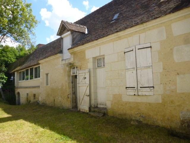 Vente maison / villa Lunay 234150€ - Photo 4