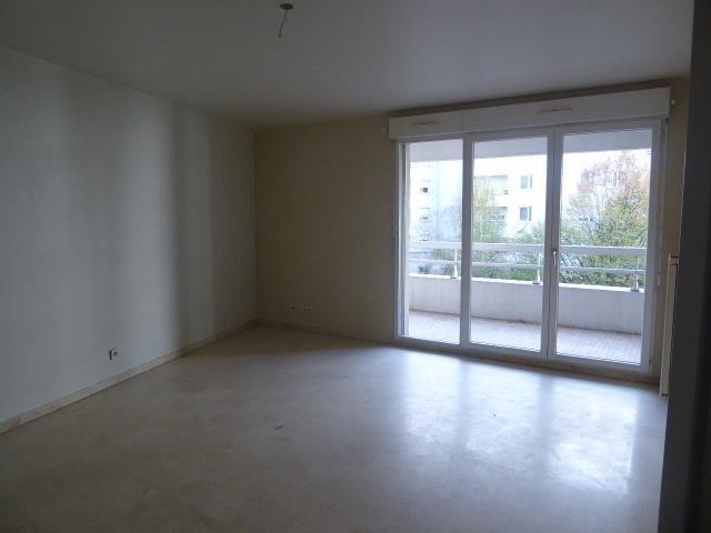 Vente appartement Villeurbanne 265000€ - Photo 2