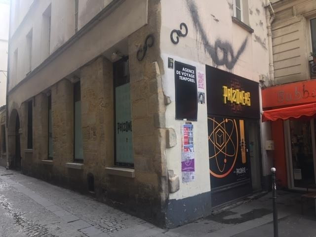 Vente boutique Paris 4ème 1 650 000€ - Photo 1
