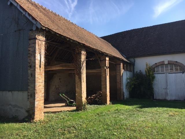 出售 住宅/别墅 Gisy les nobles 265000€ - 照片 4