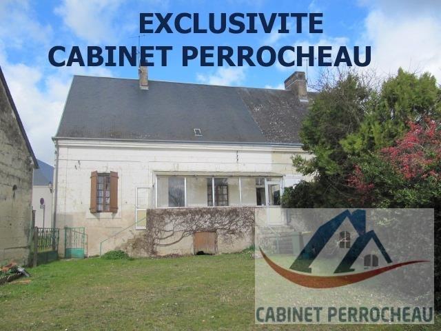 Vente maison / villa Montoire sur le loir 67000€ - Photo 1