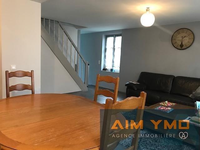 Продажa дом Colmar 247925€ - Фото 4