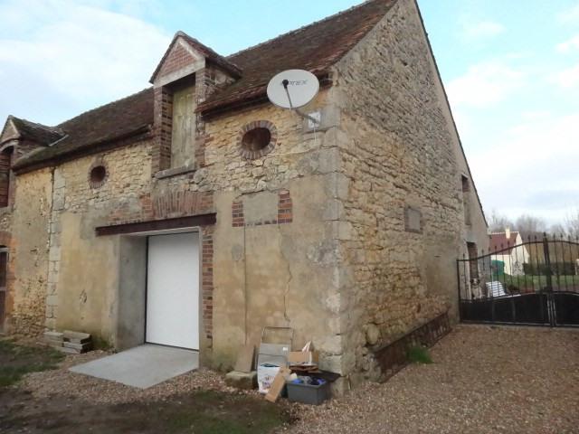 Vente maison / villa Ferrieres 269000€ - Photo 13