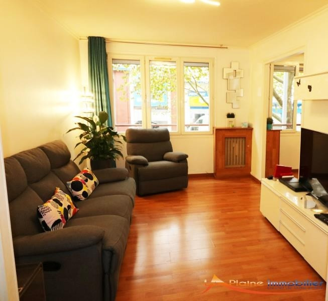 Vente appartement St ouen 319900€ - Photo 1
