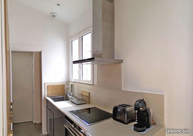 Vente appartement Paris 3ème 520000€ - Photo 7