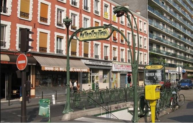 Verkoop  parkeergelegenheid Paris 20ème 20000€ - Foto 2