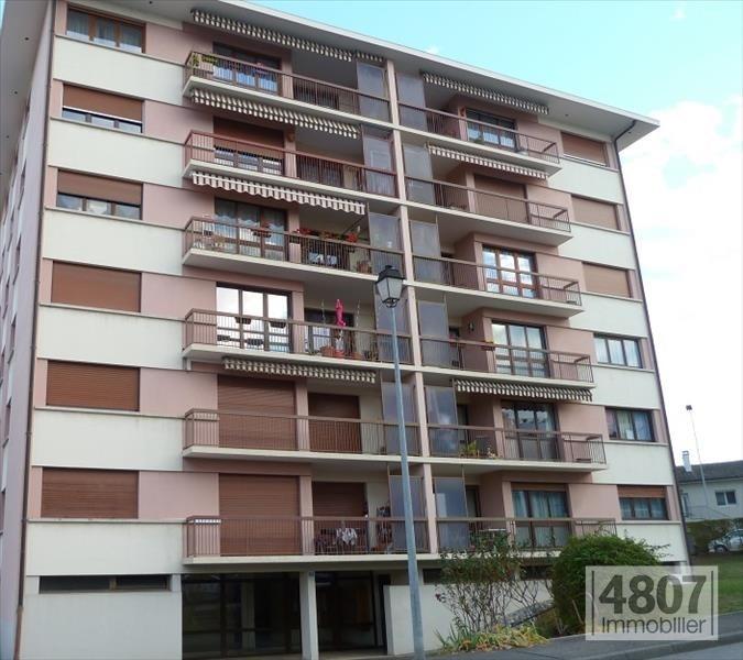Vente appartement Saint julien en genevois 295000€ - Photo 1
