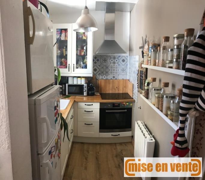 Vente appartement Champigny sur marne 230000€ - Photo 2