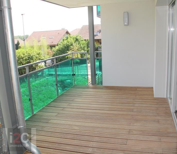 Vente appartement Prevessin-moens 365000€ - Photo 6