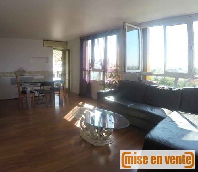 Vente appartement Champigny-sur-marne 209900€ - Photo 2