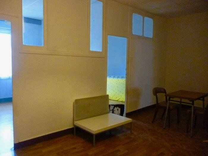 Vente appartement Nantes 151000€ - Photo 1