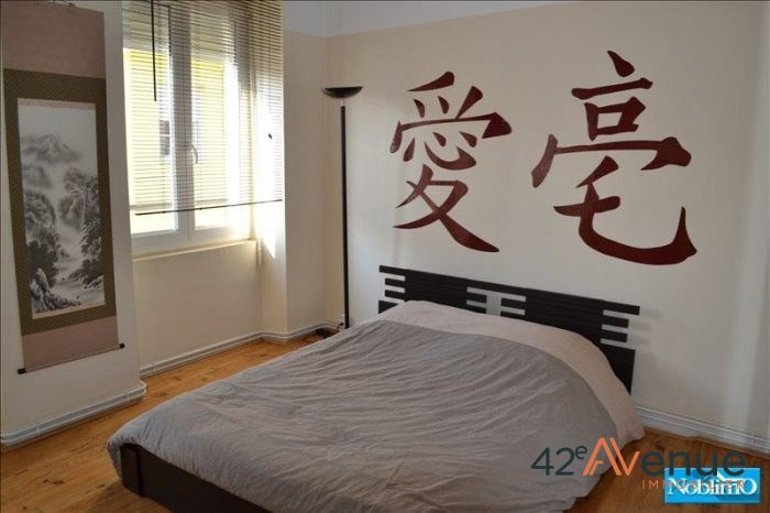 Вложения денег в недвижимости квартирa Saint-étienne 73000€ - Фото 2