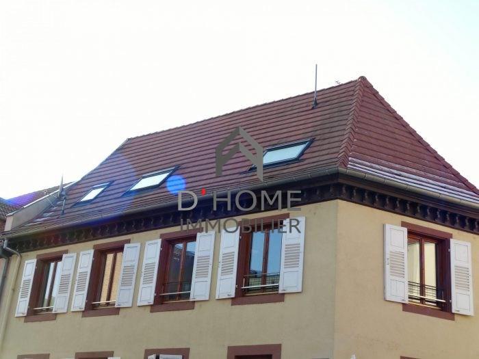 Locação apartamento Haguenau 680€ CC - Fotografia 5