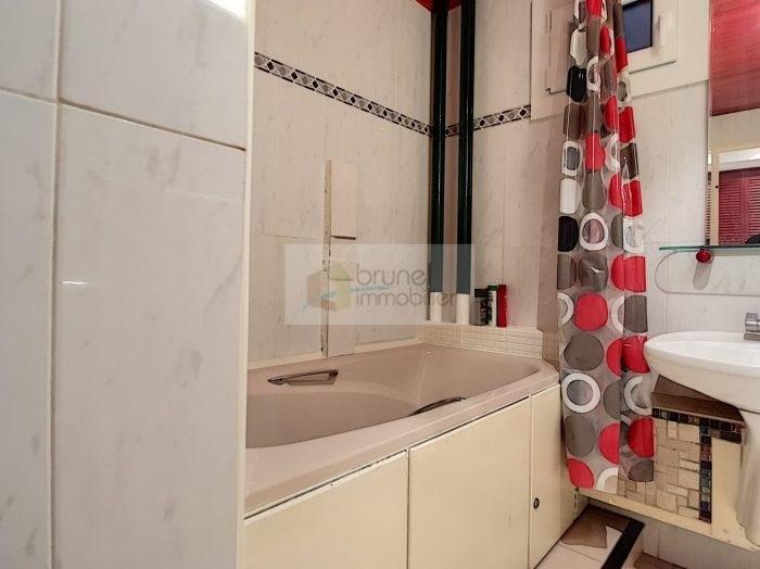 Vente appartement Champigny-sur-marne 185000€ - Photo 5