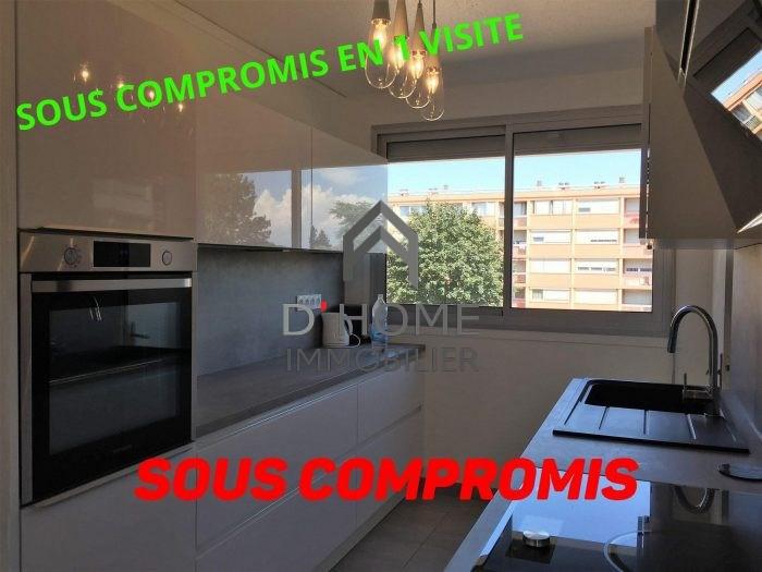 Sale apartment Mundolsheim 203300€ - Picture 1