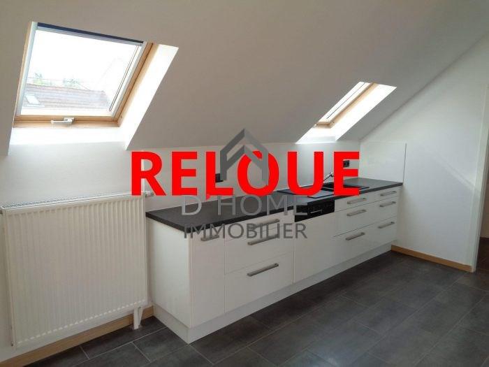 Verhuren  appartement Niederbronn-les-bains 740€ CC - Foto 1