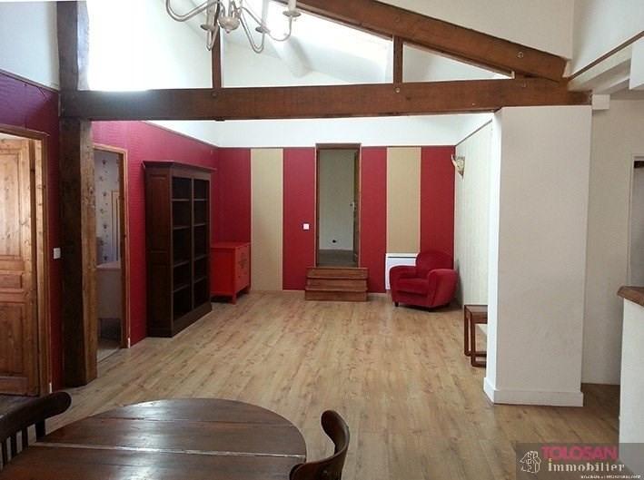 Vente maison / villa Villefranche de lauragais 225000€ - Photo 3