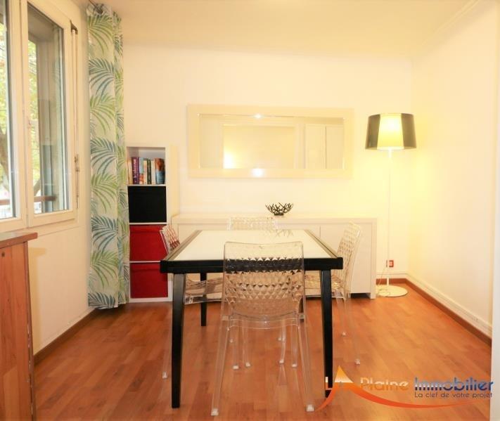 Vente appartement St ouen 319900€ - Photo 3