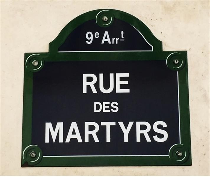 Location boutique Paris 9ème 1529€ HT/HC - Photo 1