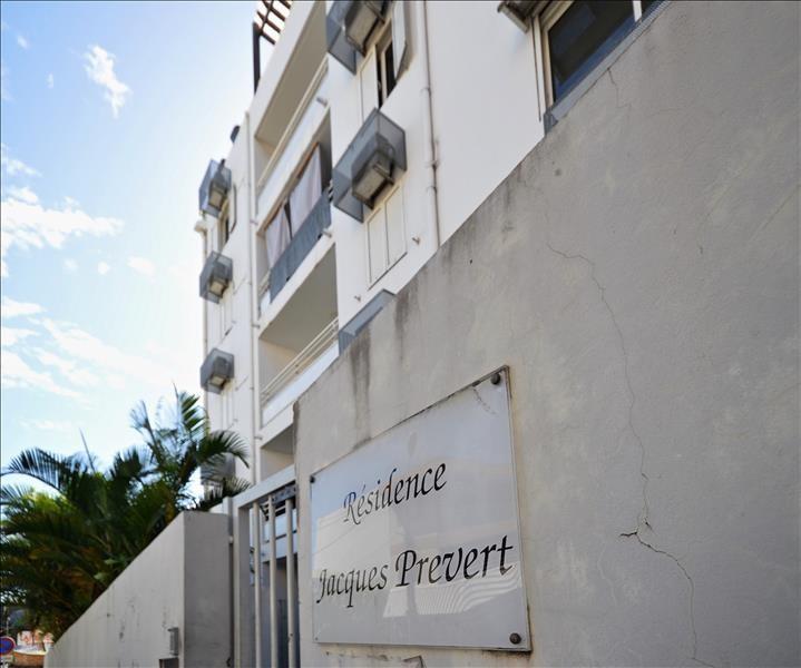 Location appartement Saint denis 300€ CC - Photo 1