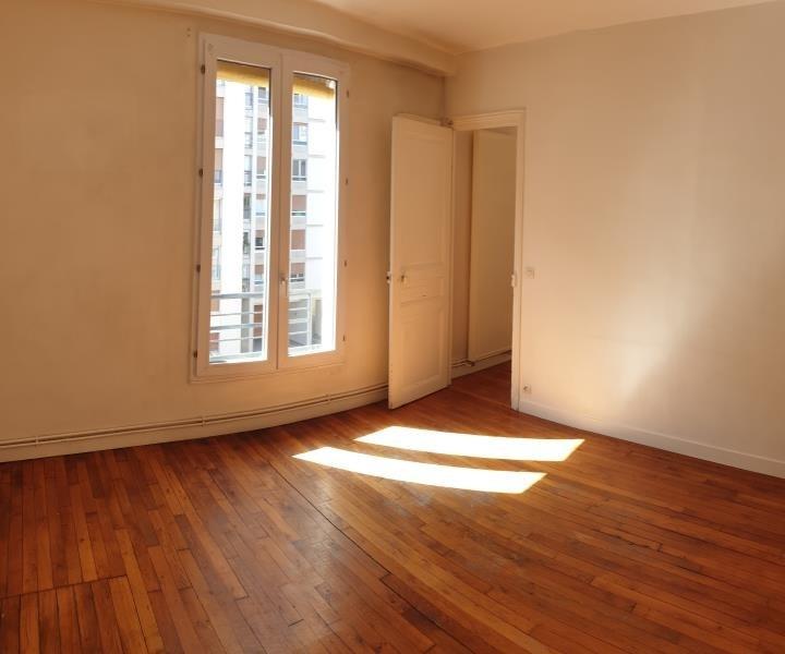 Sale apartment Paris 19ème 535000€ - Picture 9