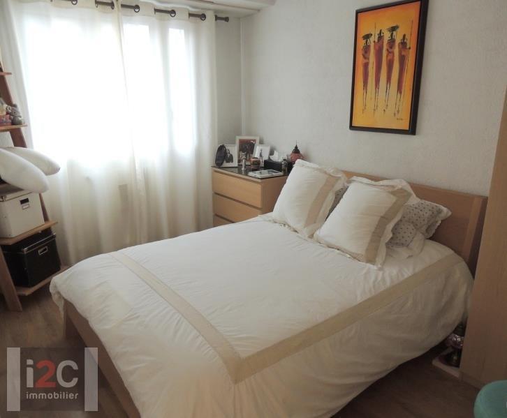 Sale apartment Ferney voltaire 207000€ - Picture 4