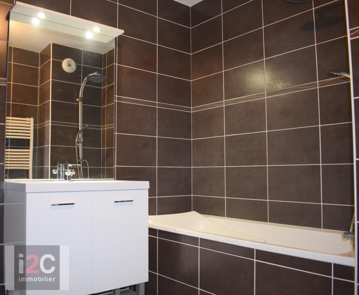 Vente appartement St genis pouilly 305000€ - Photo 4