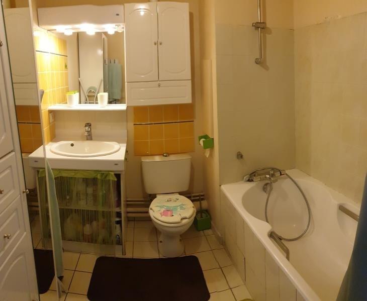 Vente appartement Paris 20ème 455000€ - Photo 7