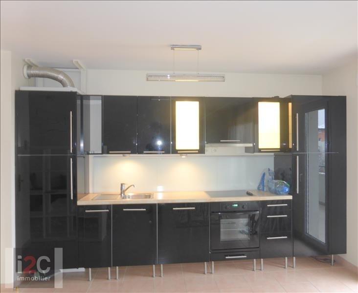Rental apartment Ferney voltaire 1750€ CC - Picture 4