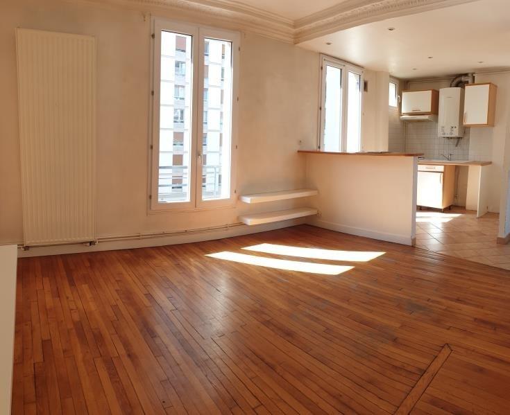 Sale apartment Paris 19ème 535000€ - Picture 1