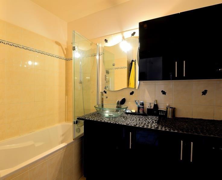 Sale apartment Ste genevieve des bois 263000€ - Picture 5