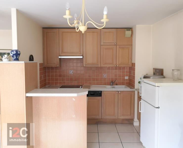 Sale apartment Ferney voltaire 335000€ - Picture 4