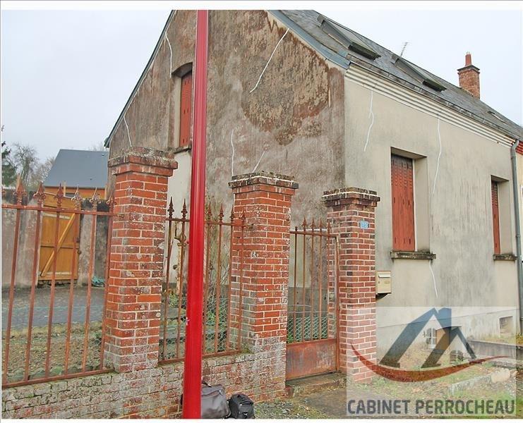 Vente maison / villa Savigny sur braye 34000€ - Photo 1
