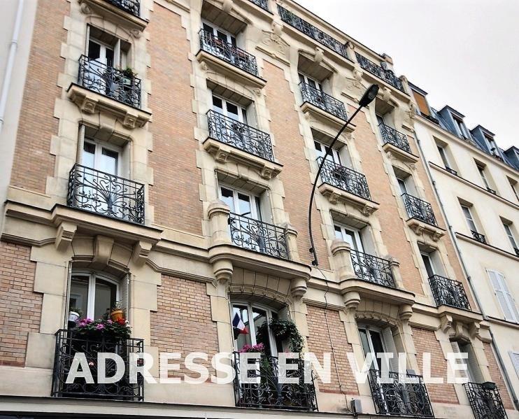 Revenda apartamento Levallois perret 530000€ - Fotografia 1