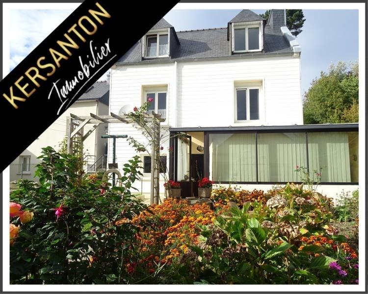 Vente maison / villa Daoulas 139500€ - Photo 1