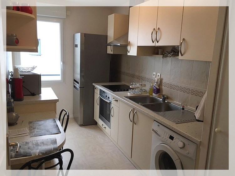 Rental apartment Ancenis 647€ CC - Picture 3