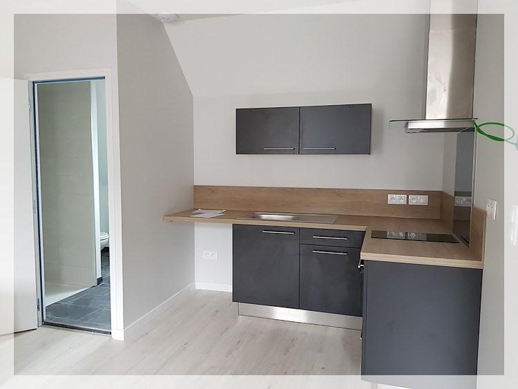 Appartement Ancenis 1 pièce (s) 28.5 m²