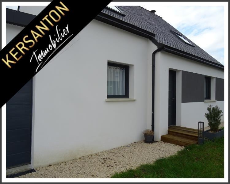 Vente maison / villa Daoulas 256025€ - Photo 1
