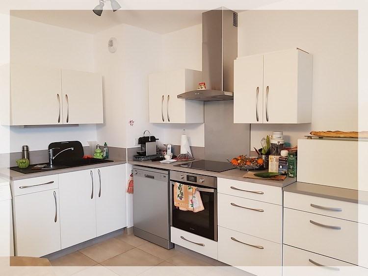 Location appartement Ancenis 630€ CC - Photo 2