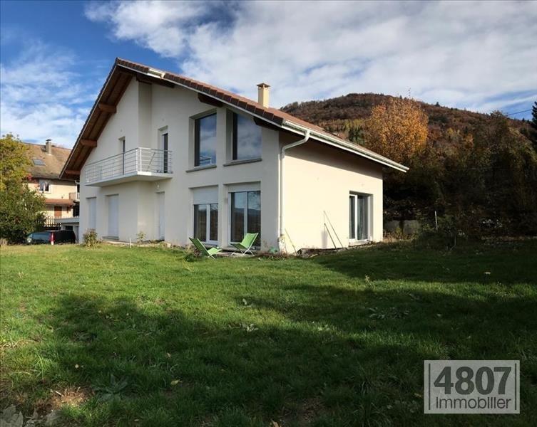 Vente de prestige maison / villa Copponex 720000€ - Photo 4