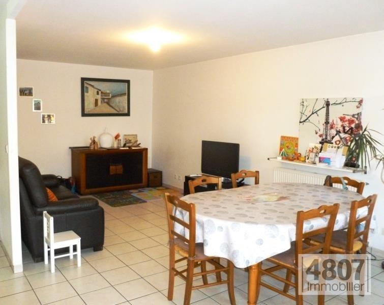 Vente appartement Saint julien en genevois 298200€ - Photo 2